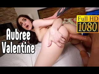 Aubree Valentine BIG ASS большие сиськи big tits [Трах, all sex, porn, big tits, Milf, инцест порно blowjob brazzers секс порно