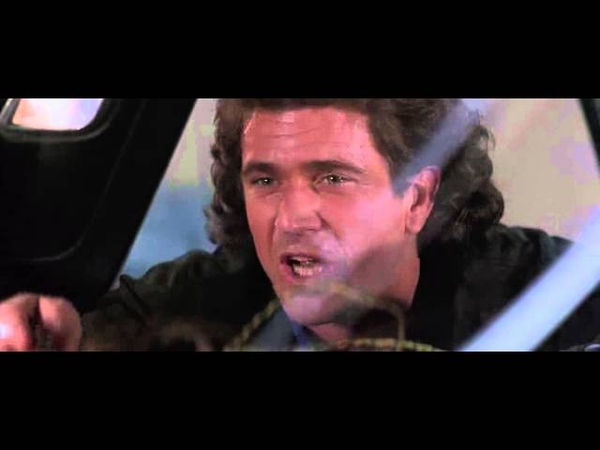 Смертельное оружие 3 1992 Сцена с бомбой