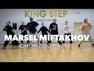 DS KingStep   Marsel Miftakhov   O.T. Genasis - Bust It