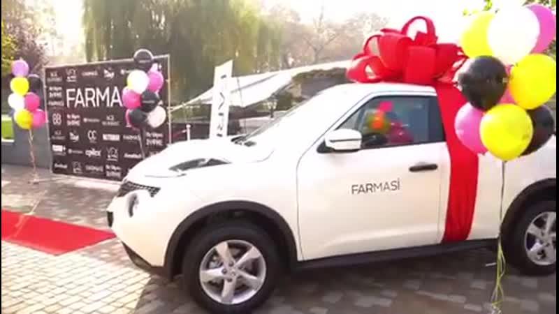 Автобонус Фармаси
