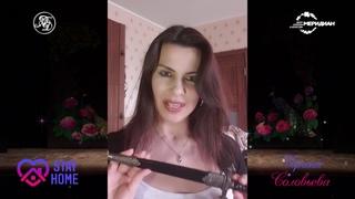 """Группа """"Айсель"""" в онлайн концерте ТВТ """"Аль-Джана"""""""