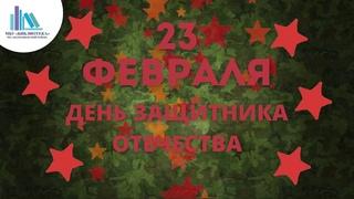 """МБУ """"Библиотека"""" Аудиопередача """"Родное Радио"""" Выпуск 1, 23 Февраля"""