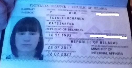 """Осторожно, """"развод""""! В Бресте кто-то зачем-то собирает паспортные данные жителей города"""