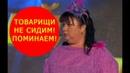 От Этого номера Гости Падали со Стульев - Певица в Ресторане Картункова Лучше Камеди Клаб