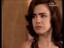 Неукротимая Хильда (Hilda Furacao) - Хильда влюблена? (отрывок)