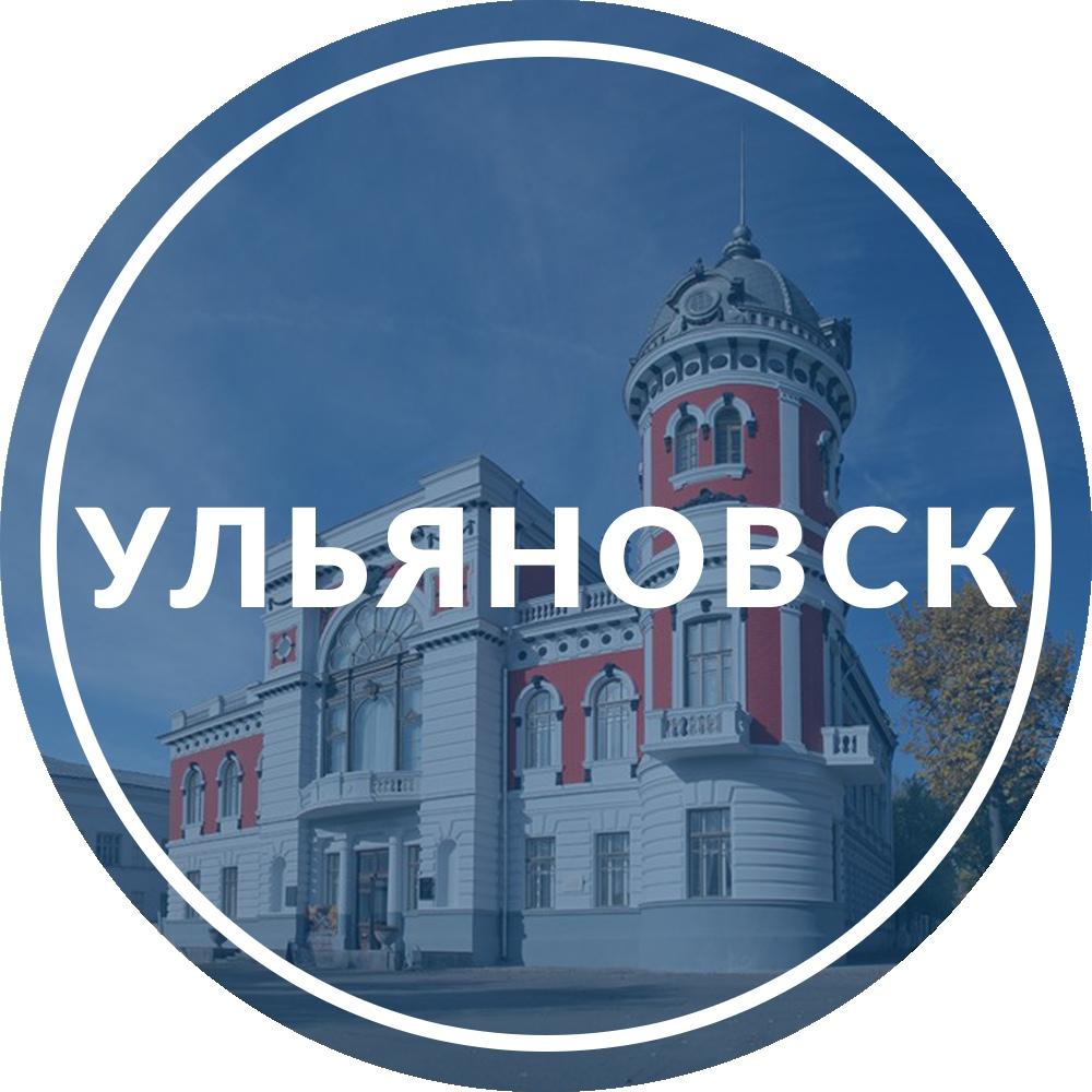 Афиша Тольятти Поездка в Ульяновск и аквапарк Улёт / 8 декабря