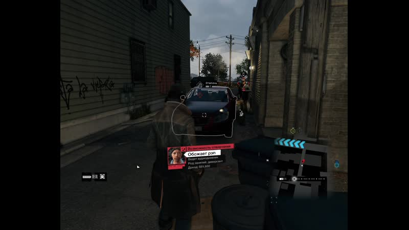 Watch_Dogs прикол