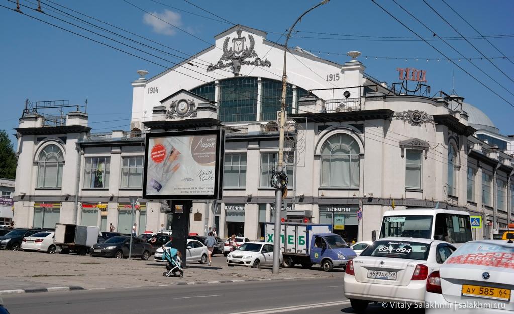 Крытый рынок, Саратов 2020