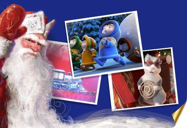 Новогоднее волшебство за 5 минут Прослушайте нужное имяПерейдите в лавку Деда МорозаВыберите серию Новогоднего приключенияЗакажите видео поздравление!получите на вашу электронную почту