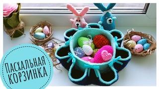 Пасхальная корзинка крючком ✔️ Easter basket