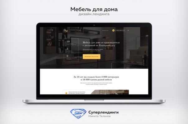 фриланс екатеринбург сайт