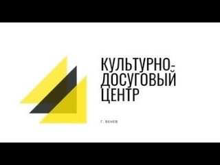 Познавательная Онлайн-программа