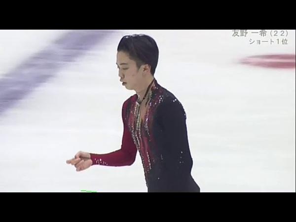友野一希 Kazuki TOMONO 西日本選手権 FS