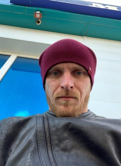 гей форум белгород запись