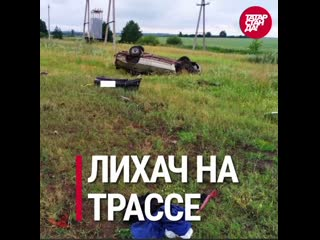Самые обсуждаемые новости Татарстана от 24 июля