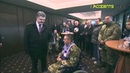 Пьяный Пётр Порошенко подарил мяч безногому инвалиду АТО YouTube