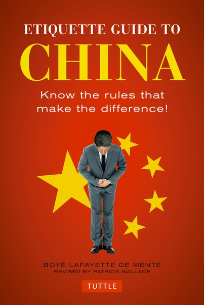 Etiquette Guide to China Know the Rules that Make the Difference! by Boye Lafayette De Mente