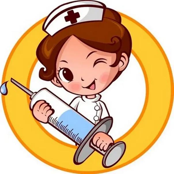 Доктор с уколом картинки для детей