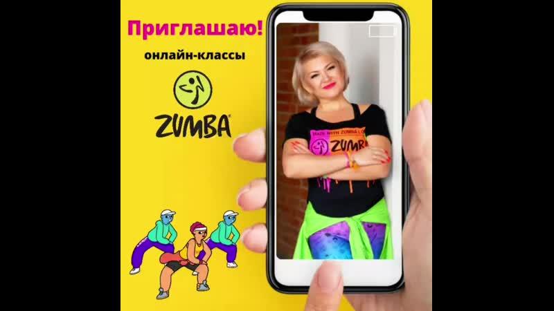 Zumba®Fitness с Алсу Утягановой ZIN™ Зумба Уфа