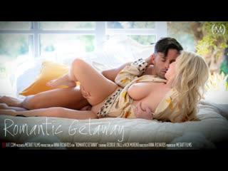 Georgie Lyall Nick Moreno - Romantic Getaway [порно, трах, ебля,  секс, инцест, porn, Milf, home, шлюха, домашнее, sex, минет