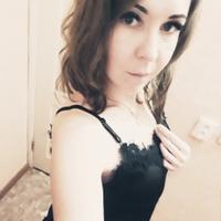 Фотография страницы Елены Анисимовой ВКонтакте
