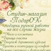 Елена Куропаткина