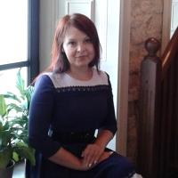 Фотография страницы Ирины Богатыревой ВКонтакте