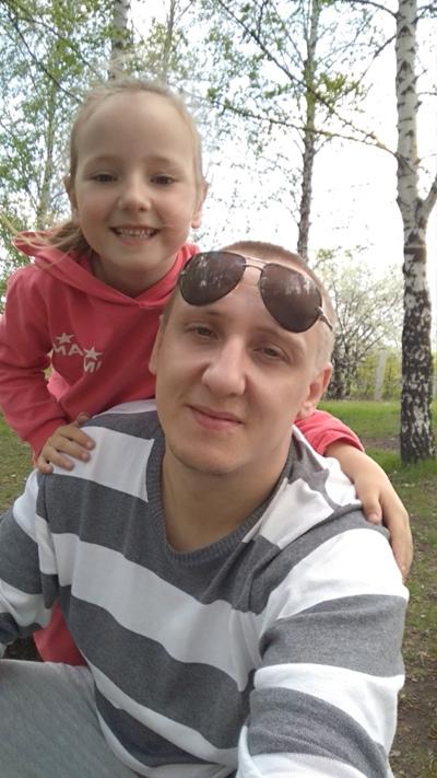 Dimon Lykov, Першотравенск