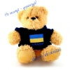 Не гальмуй - українізуй!