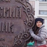 Фотография Марии Урнышевой