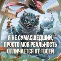 Фотография Кариссы Шэнкс ВКонтакте