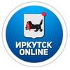 Иркутск онлайн