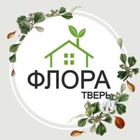 Фотография Флоры Тверской ВКонтакте
