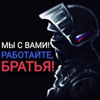 AlexTsyglakov