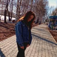 Екатерина Аптракимова