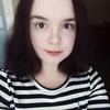 Кира Русинова