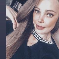 Личная фотография Марии Овчинниковой