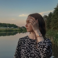 Фотография Арины Паутовой ВКонтакте