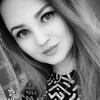Сабина Сабитова