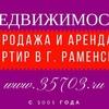 Ρоман Μакаров