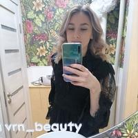 Фотография профиля Марии Карташовой ВКонтакте