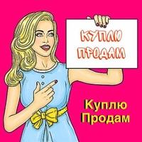 Фотография Лианы Ясенковой ВКонтакте