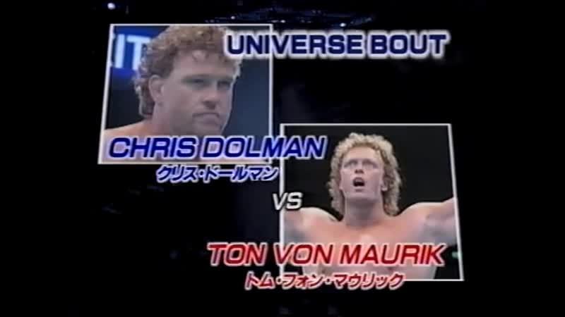 1991.08.01 - Chris Dolman vs. Tom Von Maurik