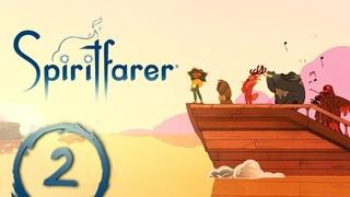 #2 Новые жители лодки - Прохождение игры Spiritfarer