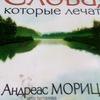 Лапшин Олег ( википедия ) Иваново