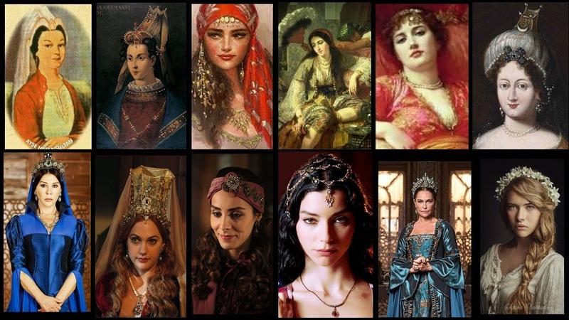 Как В РЕАЛЬНОСТИ выглядели султанши Османской империи Великолепный век великолепныйвек хюррем