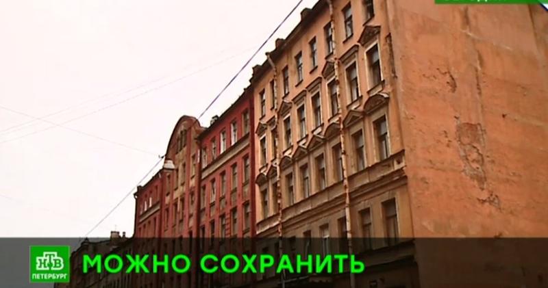 Петербургские эксперты рассказали, как сохранить исторические дома на Тележной улице