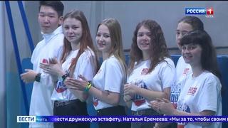 Против вредных привычек: Забайкальские школьники рассказывают сверстникам о вреде курения и алкоголя