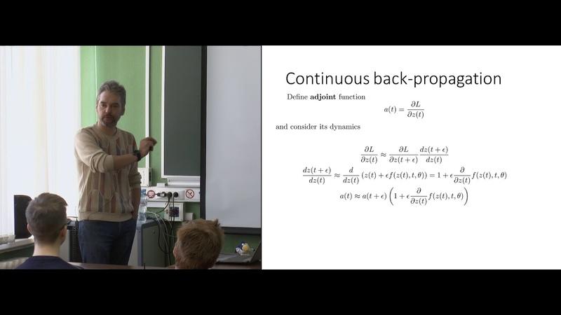 Открытые лекции НейроДиффуры что будет если сделать в резидьюальных сетях континуум слоев