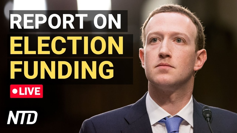 LIVE Amistad Project unveils report on election funding From Facebook founder Zuckerberg NTD